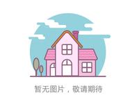 城南长江南路旁,低总价,独门独户,使用面积大,房东急售,随时看房,欢迎来电咨询!