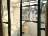 贵园楼中楼两层面积170平!采光刺眼!满二年 送车库!急售 上下分开,独立门户