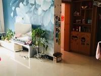 景枫嘉苑 电梯精装自住房 保养很好学区未用 随时看房!