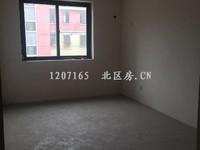 紫竹公寓 3房 毛坯 满2年 学区房 近九方 首付42万 房东换房