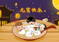 元宵佳节庆团圆 昆山四居室楼盘推荐