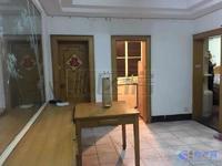扬子新村精装大3房出租,看房有钥匙