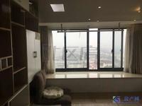 九方城温馨精装公寓 景观楼层商圈中心 生活配套齐全随时看房