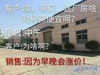 张浦厂房 独门独院 位置超好 看好价可谈