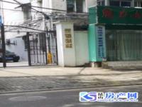 采莲新村 培本小学