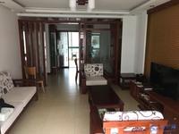 出租四季华城2室2厅1卫98平米3500元/月住宅