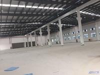 昆山锦溪厂房 国土59亩