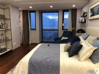 购房送家具家电 可包租首付26万可买弥敦城公寓 一手现房