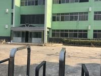 出售 张浦长江南路占地6亩2700平米单层厂房