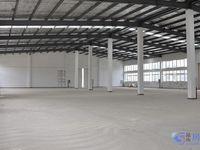 自有厂房,免中介费 昆山周市工业区6.8亩国土双层厂房出售,可办环评。