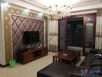 青城之恋 九方城 精装小3房 有赠送面积 中间楼层 可以上学