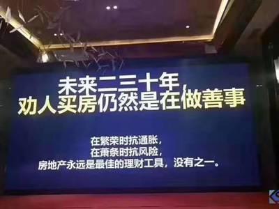 苏州吴江学区房,一线湖景房,不限贷不限购,价格便宜