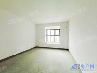 娄江学区房,明鑫凯迪城,经典小3房,纯毛坯,采光无敌,满2年,学区未用,看房随时
