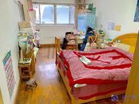 紫竹公寓,精装大三房,环境优美,南北通透,临近学区。