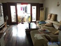 柏庐北路小区,精装大三房,南北通透,临近学区,房东急售。