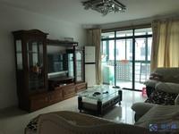出租四季华城3室2厅2卫146平米3800元/月住宅
