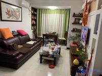 板桥新村现浇房稀有精装两房,柏庐实小和老二中双学区,价格可谈,景观楼层,看房随时