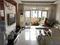 出售青城之恋3室1厅1卫91平米158万住宅