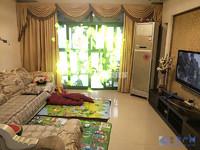 精装通透大三房急租,3000/月包物业,环境优美,家具家电齐全