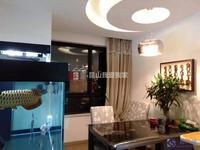 家具家电齐全,通透两居室,小区环境优美,看房有钥匙,包物业