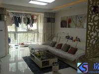 去年的价格今年的房子 长江绿岛 南北通透两房 只要105万!