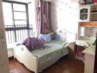 出售荣记 玖珑湾4室2厅1卫143平米280万住宅