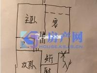 长江绿岛 精装两房急卖房东 南北通透 送36平大车库