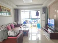 长江花园 精装两房