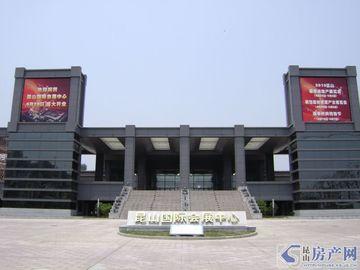 国际会展中心