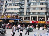 泾河菜市场