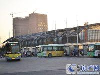 昆山汽车客运总站