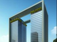 帝宝国际大厦